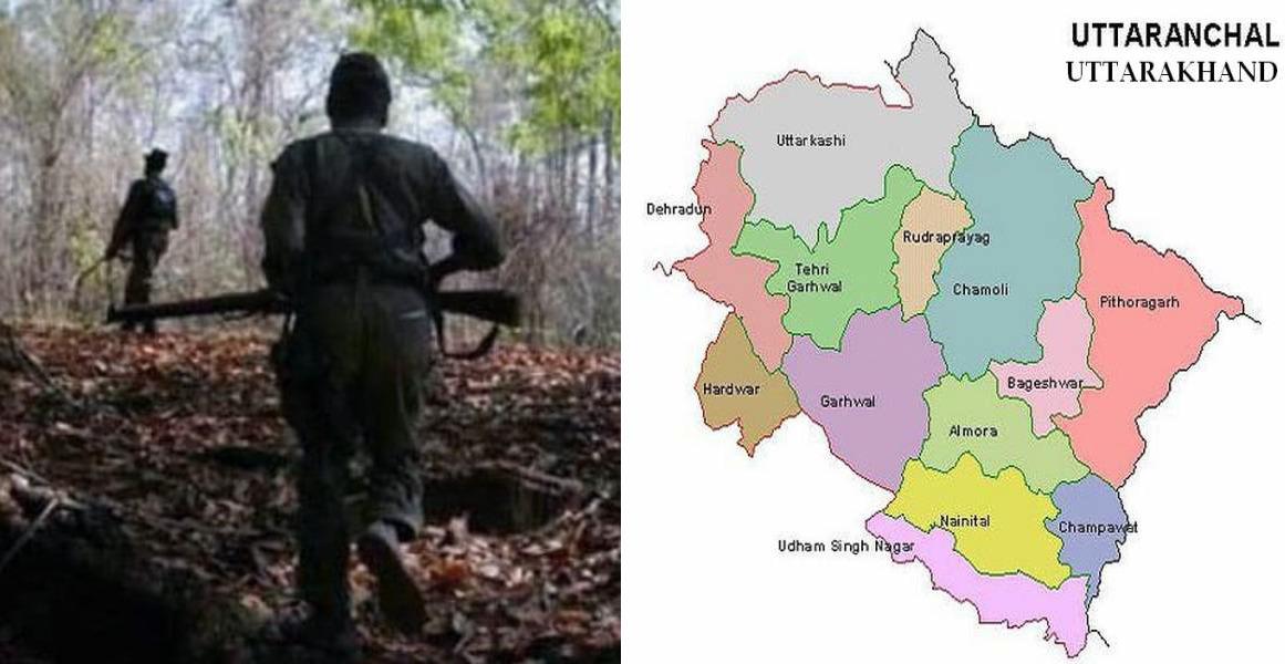 उत्तराखंड : दो नक्सलियों के राज्य में सक्रिय होने से अलर्ट पर पुलिस और खुफिया एजेंसियां, कुमाऊं में विशेष चौकसी
