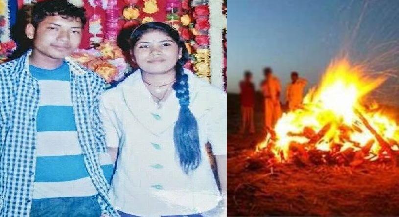 उत्तराखंड : हर कोई दुखी है सफल प्रेम के इस खौफनाक अंत से, भरे मन से अंतिम संस्कार