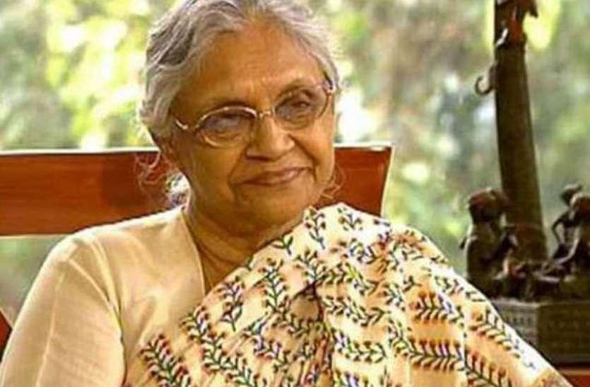 दिल्ली की पूर्व मुख्यमंत्री शीला दीक्षित का निधन