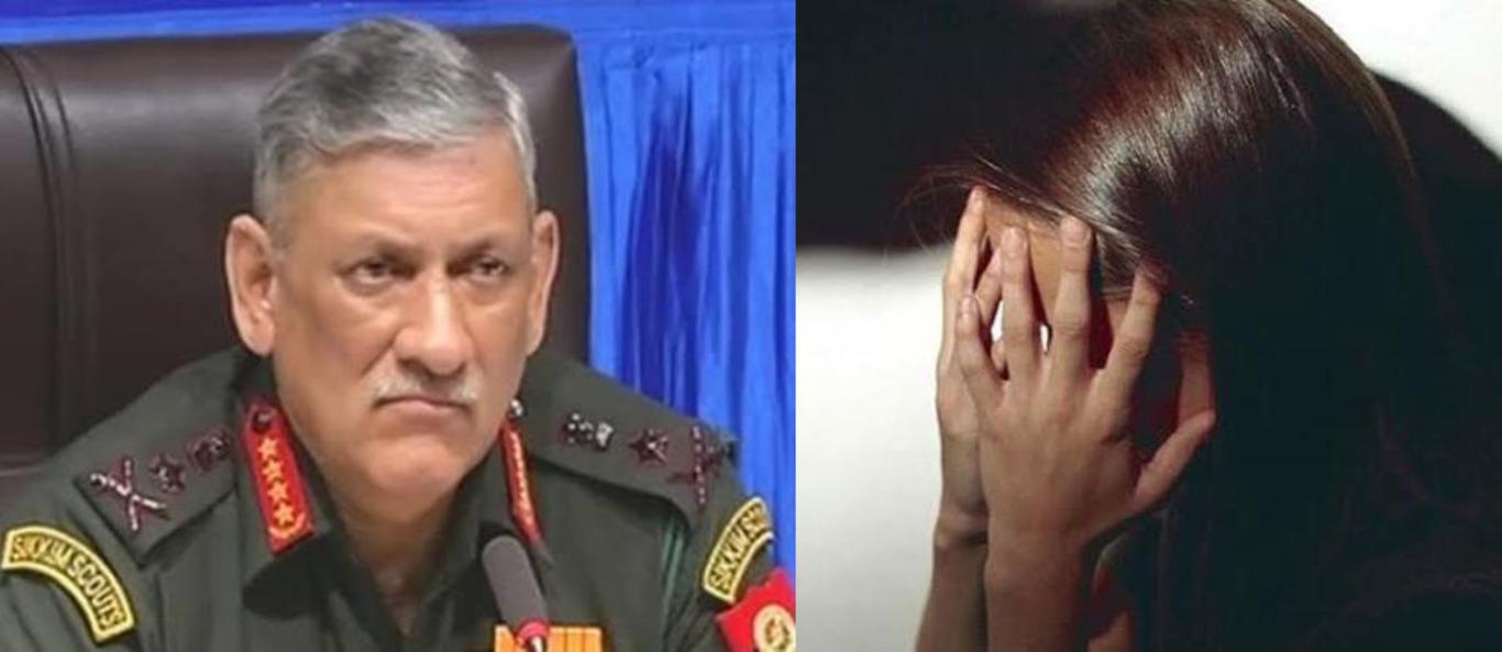 सेना के बड़े अफसर ने महिला के साथ की गंदी हरकत, जनरल रावत ने दी सबसे कड़ी सजा