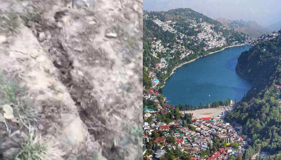 Uttarakhand यहां नैनीताल में पहाड़ी में आई बड़ी दरार, किसी बड़ी तबाही की आशंका से भयभीत हैं लोग