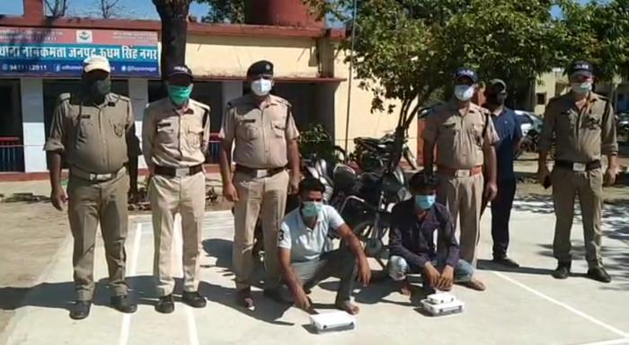 Uttarakhand उधम सिंह नगर : नानकमत्ता पुलिस ने दो चरस तस्कर पकड़े, एक किलो चरस बरामद