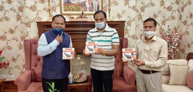 केन्द्रीय मंत्री रमेश पोखरियाल निशंक ने  'मोदी – द यूनीफायर इन चीफ, अ ट्रू ट्रांसफॉरमेशनल लीडर' पुस्तक का किया विमोचन