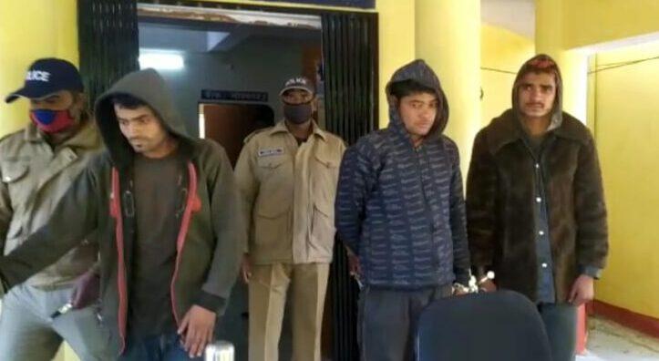 Uttarakhand तीन दोस्तों ने की चौथे दोस्त की हत्या, लाश नदी में फेंक रहे थे तभी पहुंच गई पुलिस