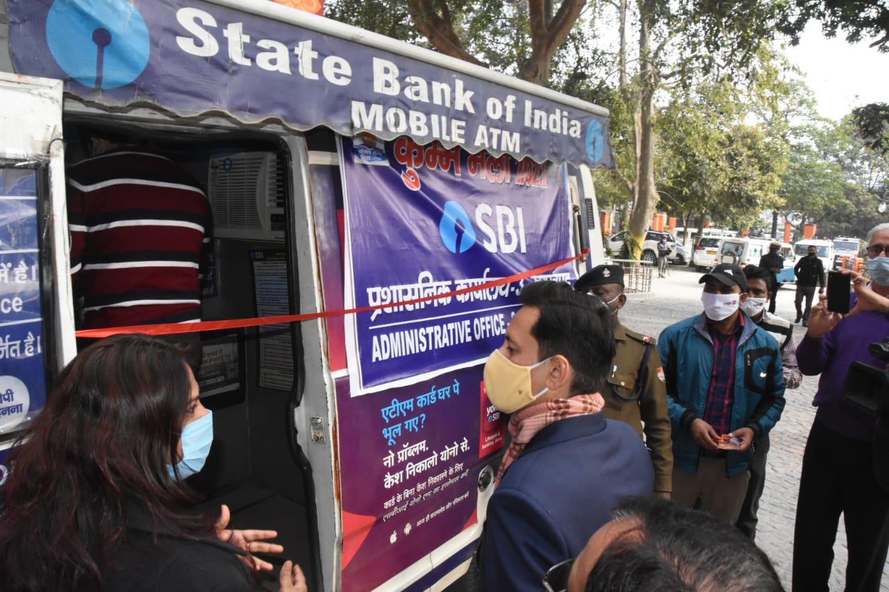 Haridwar Kumbh 2021 : कुम्भ मेले के लिए मोबाईल एटीएम की सुविधा शुरू, बिना कार्ड के भी नकदी निकाल सकेंगे