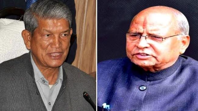 Uttarakhand हरीश रावत और बंशीधर भगत में तीखे आरोप-प्रत्यारोप, भगत बोले हरीश अपने समर्थकों को भड़काकर……