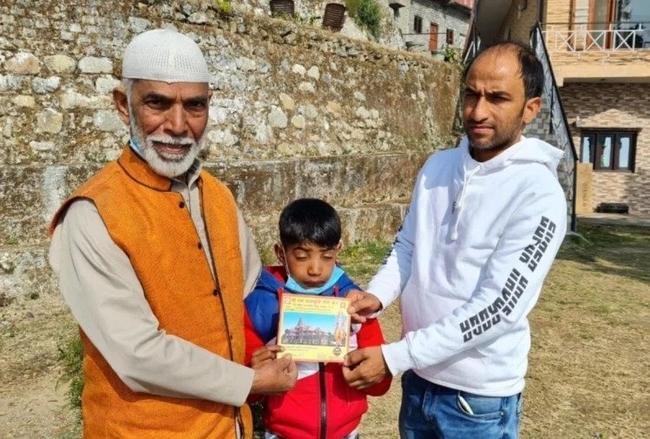 Uttarakhand पीएम मोदी की मसाज कर चुके महमूद हसन ने गरीबी के बावजूद राममंदिर निर्माण के लिए दिया दान, हो रही खूब तारीफ
