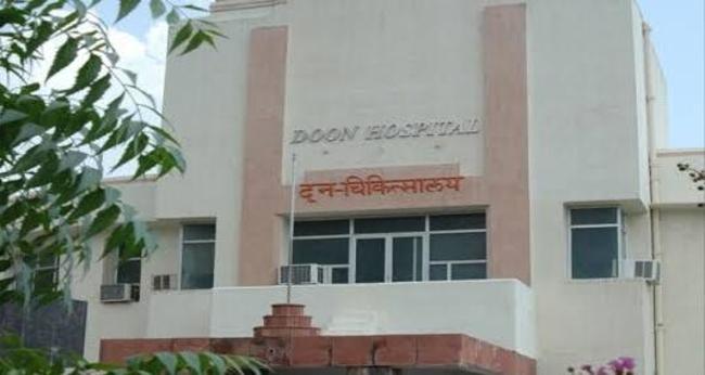 Uttarakhand  धारचूला विधायक हरीश धामी की 25 वर्षीय बेटी का देहरादून में आकस्मिक निधन, विधायक हॉस्टल में ठहरी हुई थी